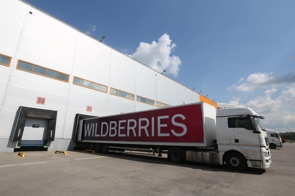Правила маркировки товара для Wildberries