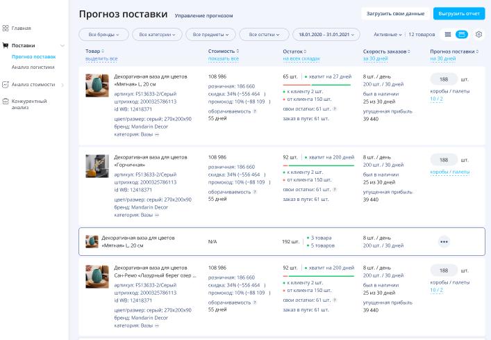 https://wolbe.ru/wp-content/uploads/2021/04/wolbe-—-prototipy-i-dizajn-–-figma-2021-04-20-11-51-07-e1618908883640.png